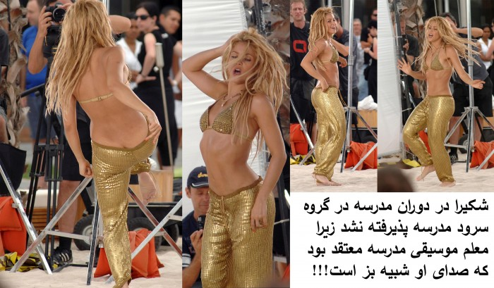 You probably didn't know this about Shakira