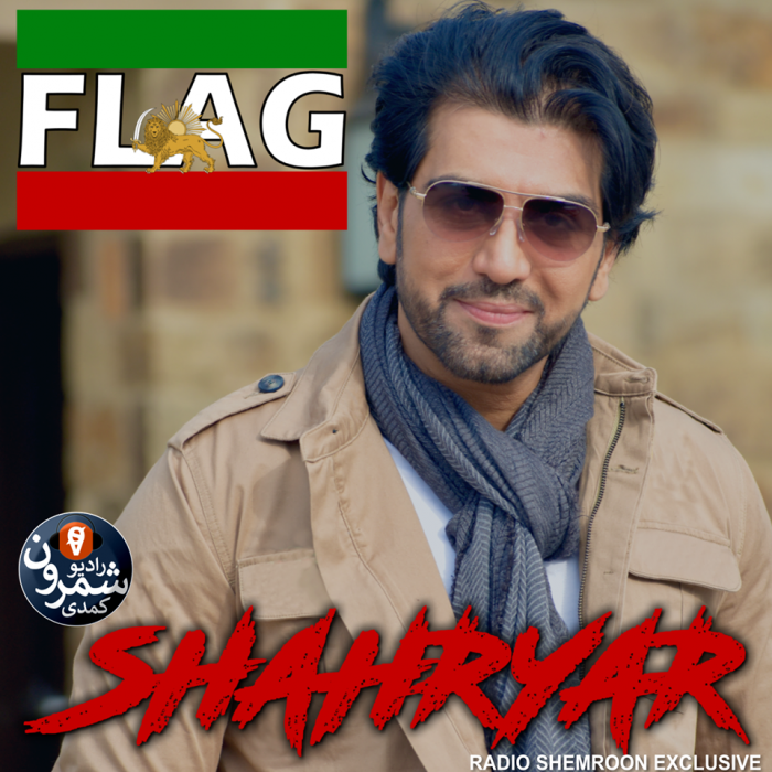 Shahryar - Flag (Parcham) | Radio Shemroon Exclusive